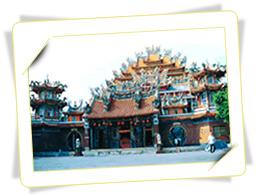 Shoutian Temple