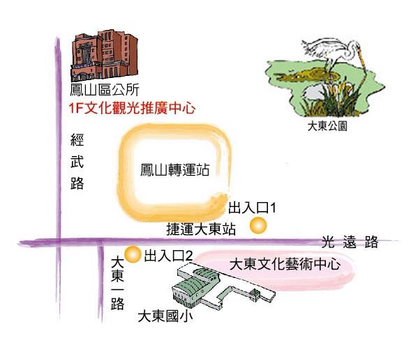 鳳山區公所位置圖