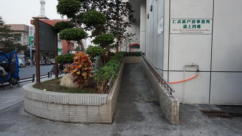 本所位於綜合活動中心4樓,一樓入口處設有無障礙坡道。