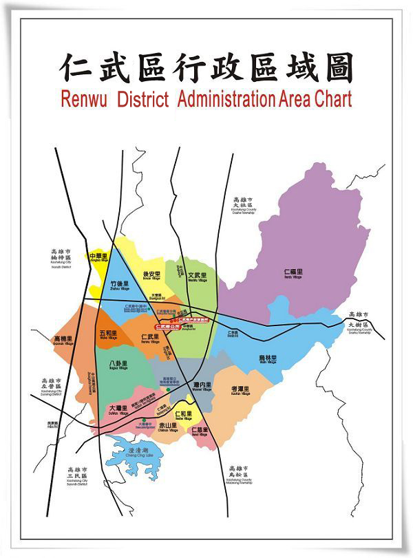 Renwu District Administration Area Chart