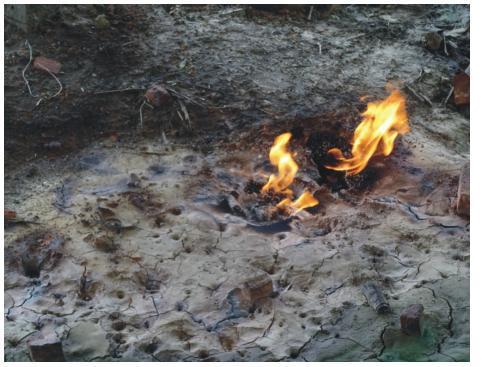 火山出火口