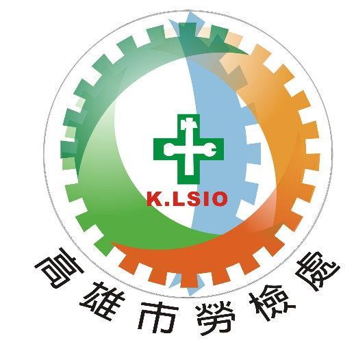 勞檢處logo