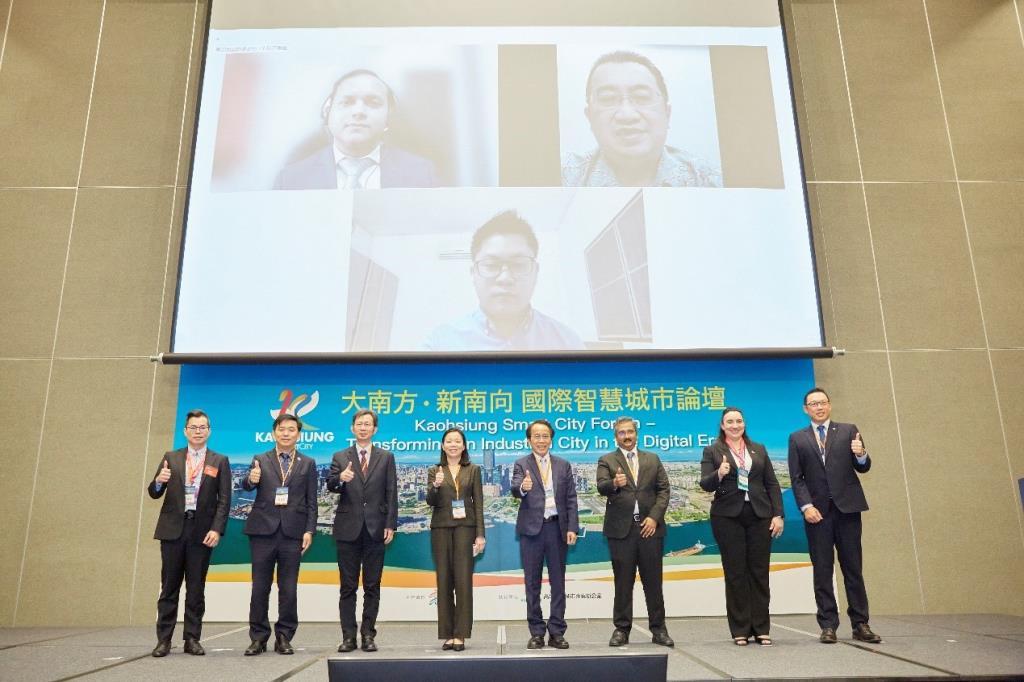 林欽榮副市長與現場及線上參與貴賓共同合影
