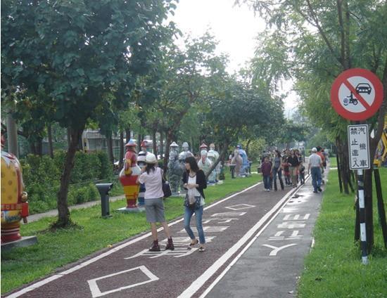自行車步道