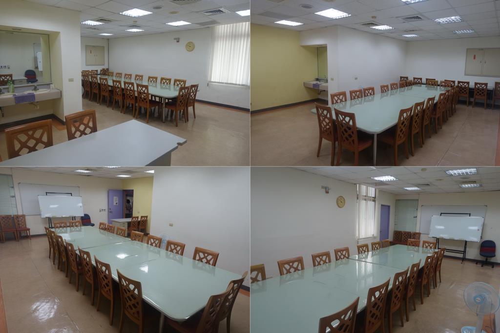 研習教室1