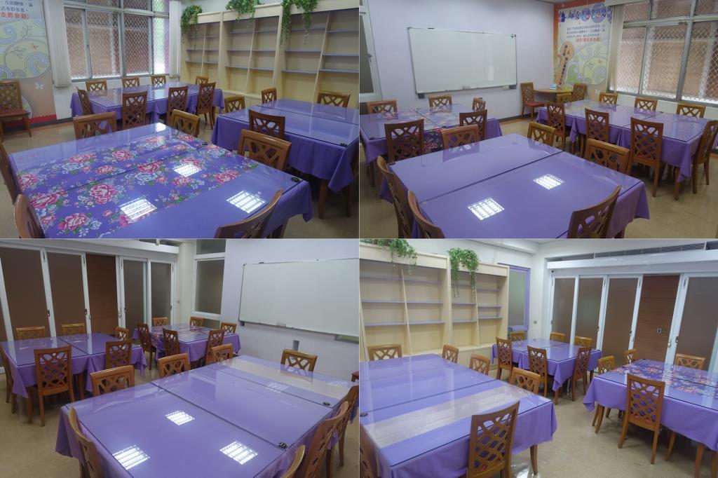 研習教室二