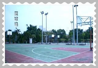 戶外籃球場
