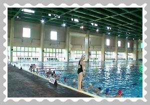 回饋中心游泳池