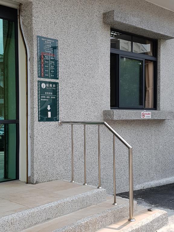 階梯扶手設施