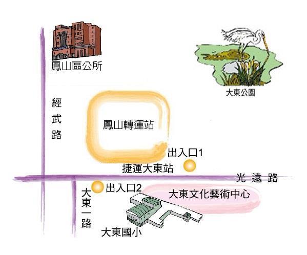 鳳山區公所交通位置圖