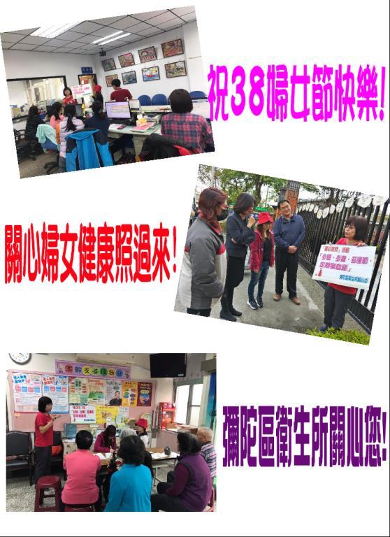#Taiwan為女著紅
