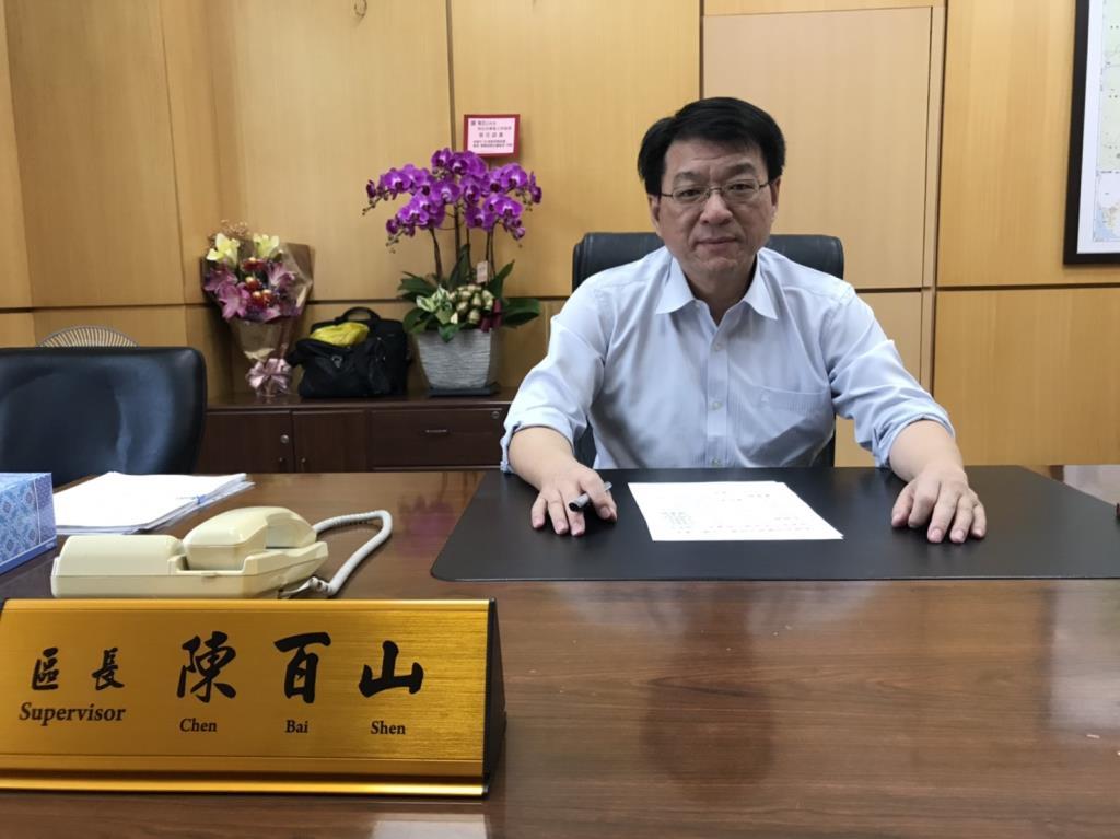 photo of Supervisor Chen,Bai-Shan