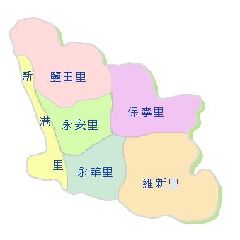 永安區行政圖