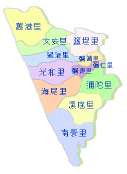 彌陀區行政圖