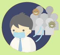 嚴重特殊傳染性肺炎專區