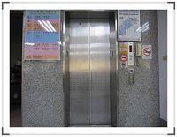 無障礙電梯外側