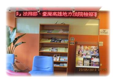 本所分別於1樓大門口及三樓服務台設置電子看板,宣導政府資訊。
