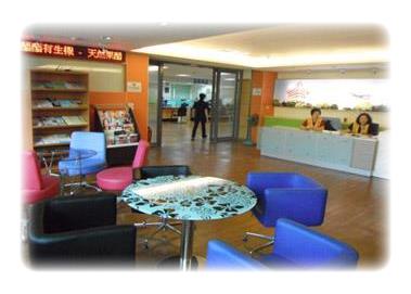 3樓會客室提供免費無線上網及書報雜誌(2張圖)