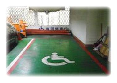 於1樓停車場設置無障礙機車及汽車停車格,便利洽公民眾停放。