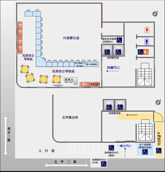 辦公廳一樓及四樓無障礙設施平面圖片