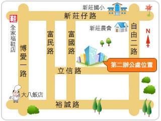左營區戶政事務所第二辦公處地圖