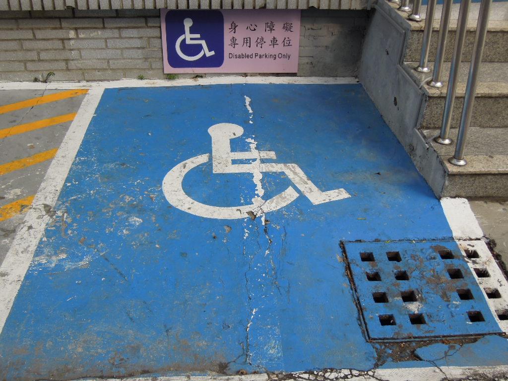 大門左側設置1處無障礙機車停車格