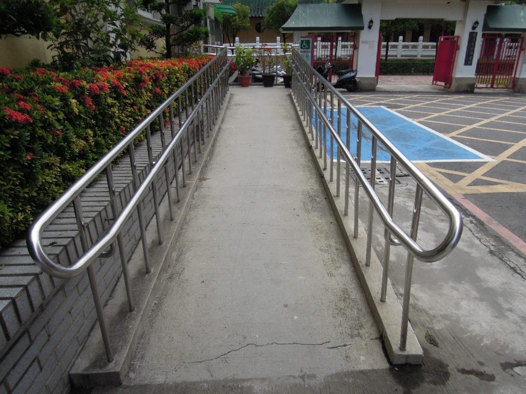 無障礙斜坡道