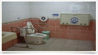 本所無障礙廁所