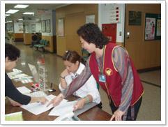 協助民眾填寫申請書表