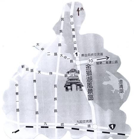 覆鼎金保安宮交通位置