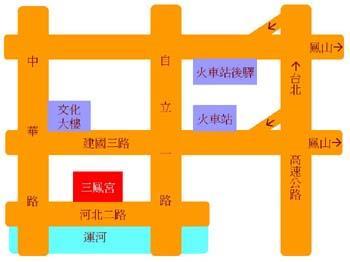 三鳳宮交通位置