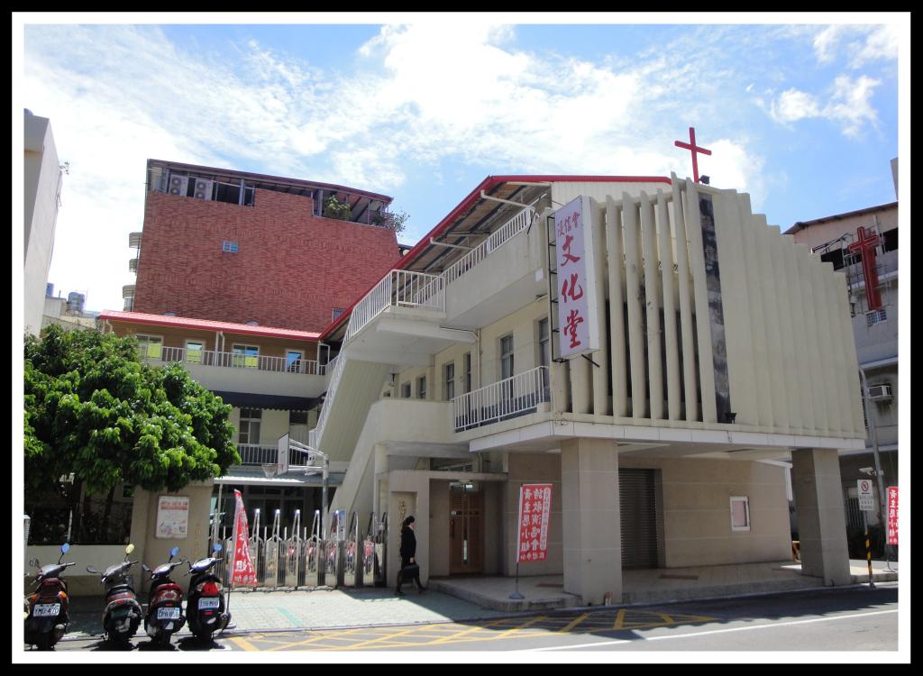 浸信會文化堂