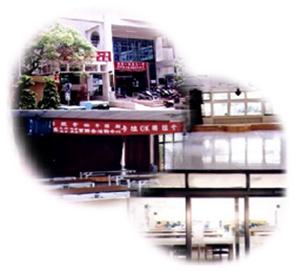 光耀、德生、德望、興昌聯合里活動中心