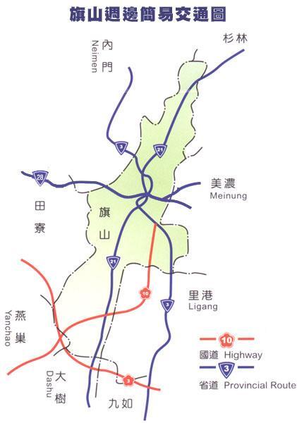 旗山周邊簡易交通圖