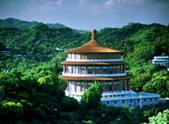 玄華山文化院