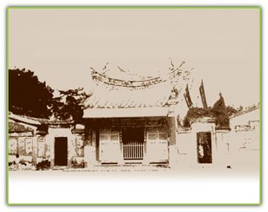早期老祖廟的樣貌