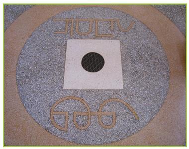 大覺寺後殿內立有「鐵釘穿透銅錢」圖徽,