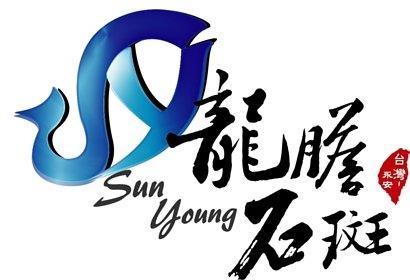 盛洋食品股份有限公司logo