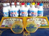水流庄羊乳製品