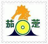 茄萣區區徽