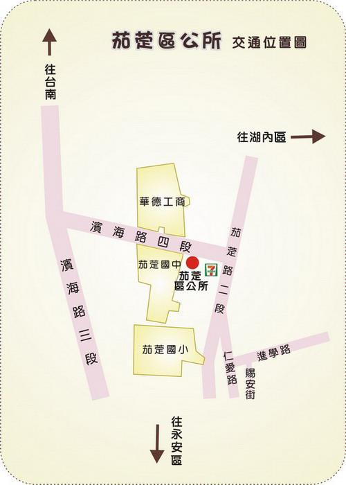 茄萣區交通位置圖