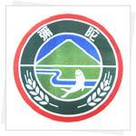 彌陀區公所區徽