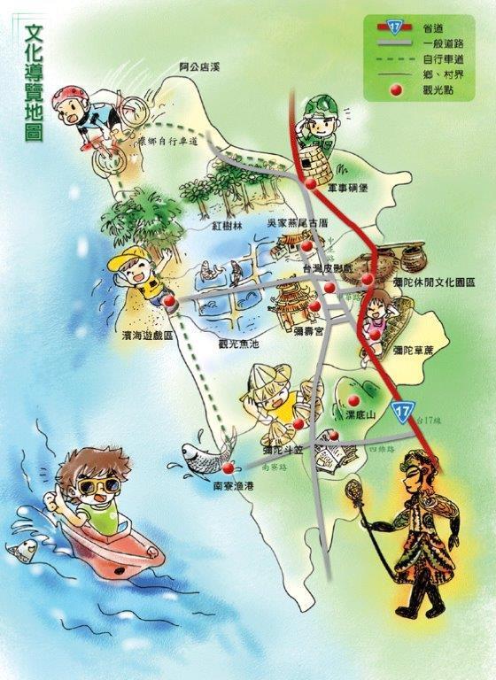 文化導覽地圖