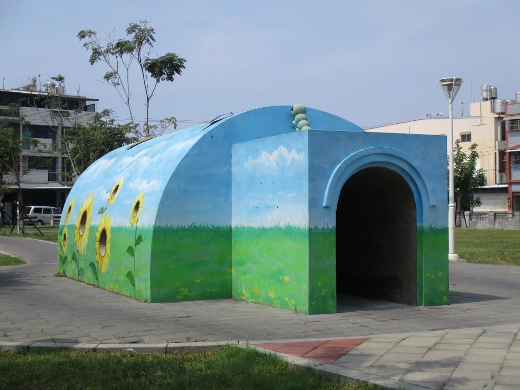 彌陀公園防空洞彩繪