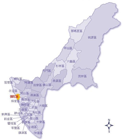 彌陀區地理位置圖