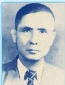 間接選舉第一任鄉長李糖先生照片