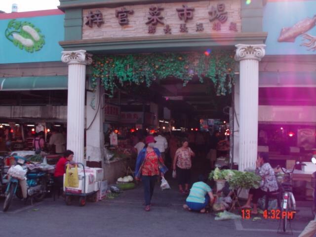 菜市場門口