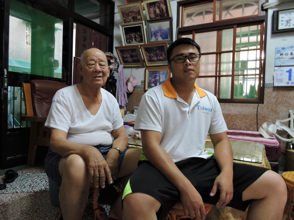 老船長與孫子