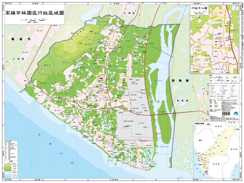 行政區域圖 詳細說明在圖片下方