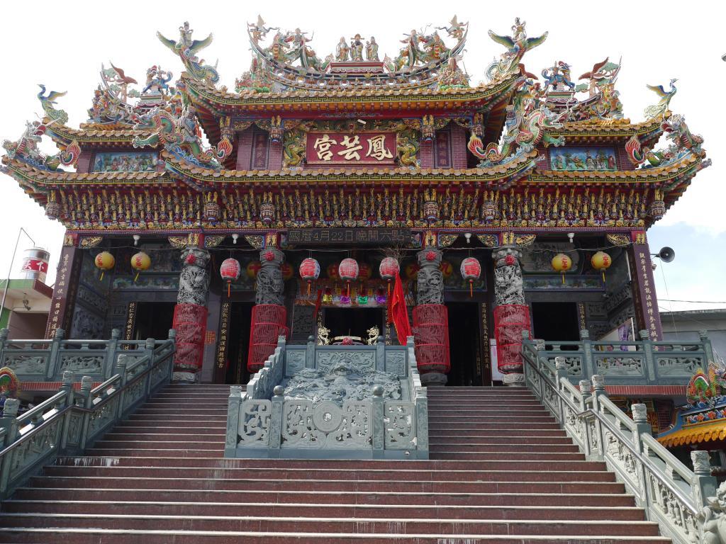 鳳芸宮(媽祖廟)